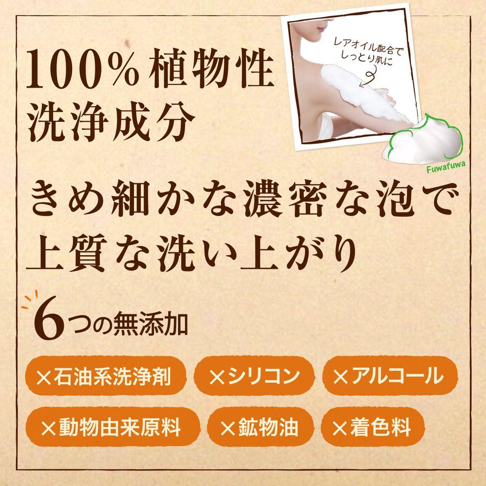 ネイチャーラボ楽天公式:モイスト・ダイアン オイルインボディソープ 詰め替え シャルドネの香り 400ml・イメージ写真4