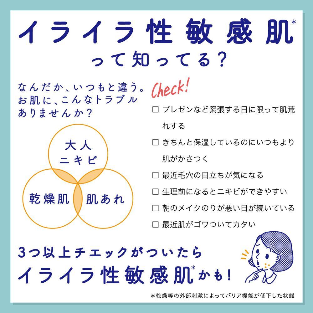 ネイチャーラボ楽天公式:アクネスラボ 薬用 クレンジング ジェル 100g 【医薬部外品】・イメージ写真4