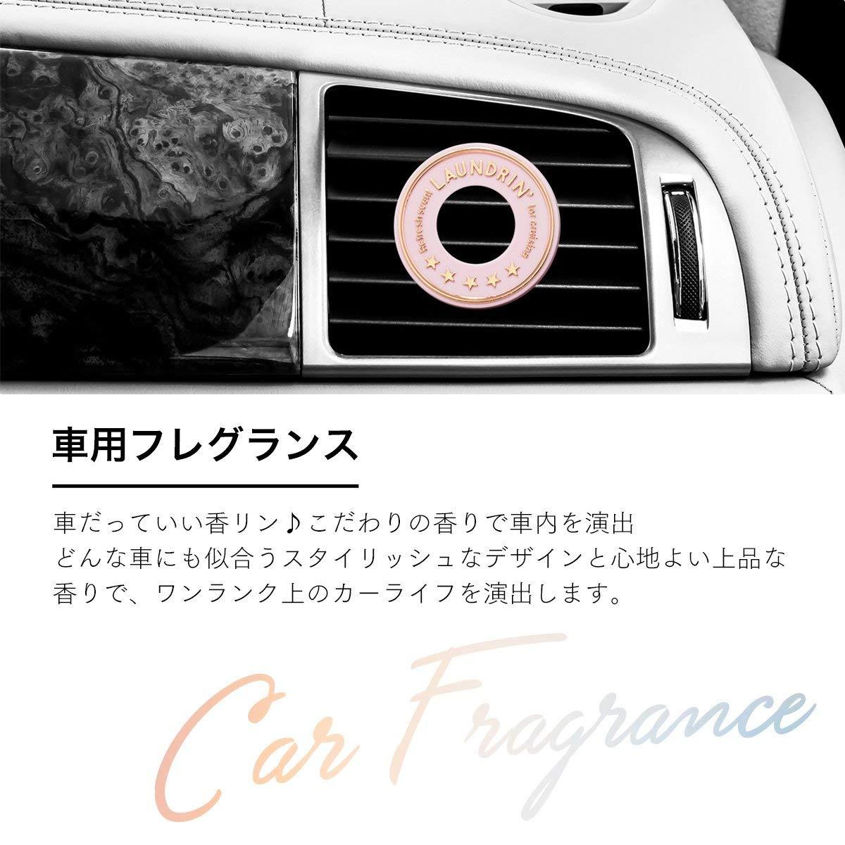 ネイチャーラボ公式:【3個セット販売】ランドリン 車用フレグランス クラシックフローラル・イメージ写真4