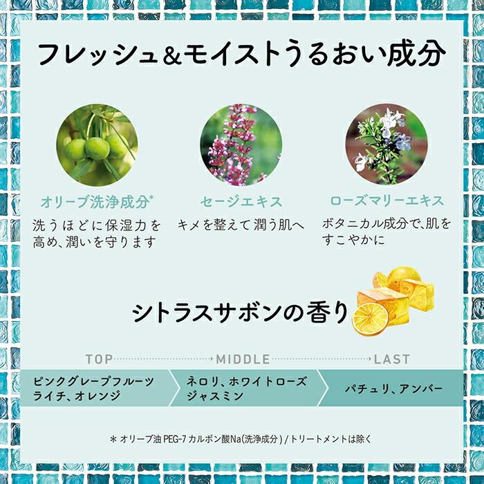 ダイアンボタニカル Diane Botanical 泡ボディソープ ディープモイスト大容量