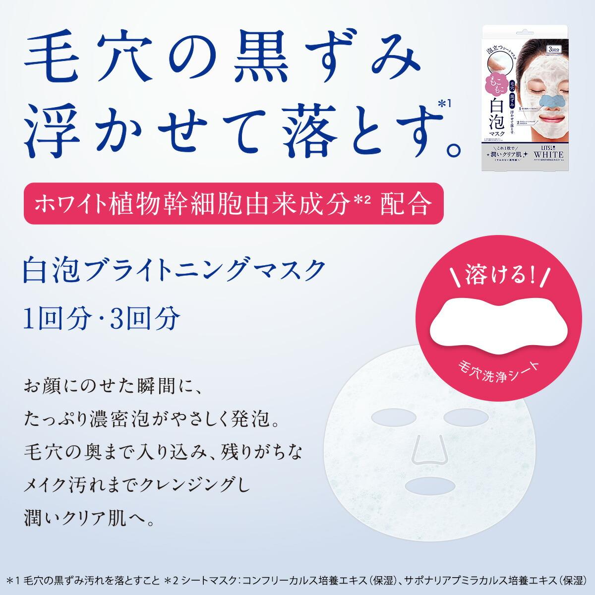 ネイチャーラボ公式:アクネスラボ 洗顔フォーム 150ml・イメージ写真3
