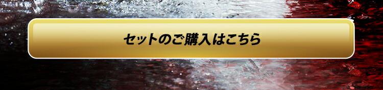 ネイチャーラボ楽天公式:MARO17 コラーゲン シャンプー パーフェクトウォッシュ 350ml・イメージ写真1