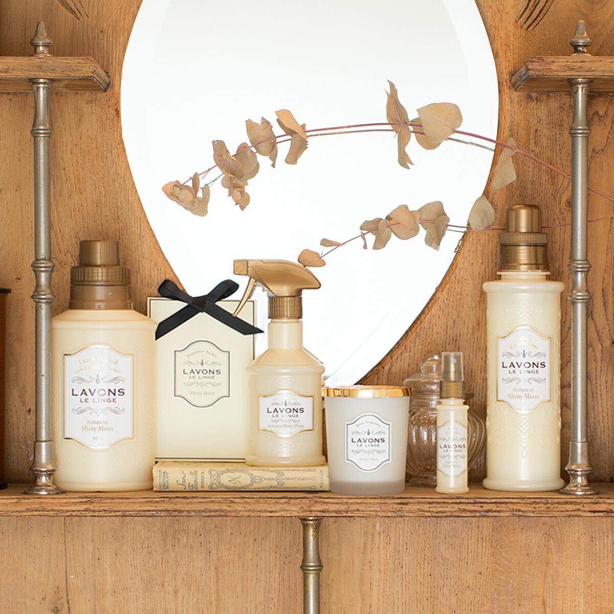ネイチャーラボ楽天公式:ラボン 柔軟剤入り 洗濯洗剤 シャイニームーンの香り(旧シャンパンムーンの香り) 詰め替え 750g・イメージ写真4