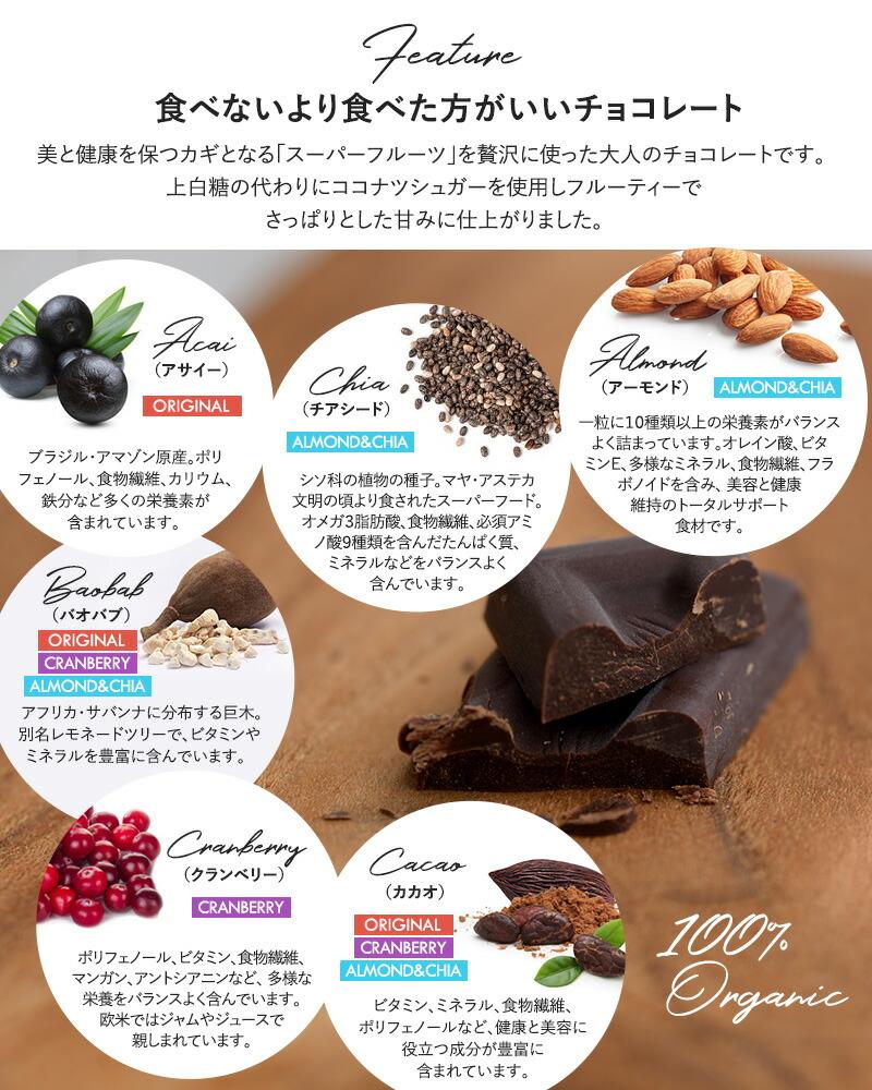 NOXオーガニック プレミアムオーガニックチョコレート 12粒  オーガニック チョコレート カカオ70% 個包装 詰め合わせ ギフト スーパーフード 低GI チョコ プレゼント