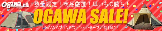 ogawa sale