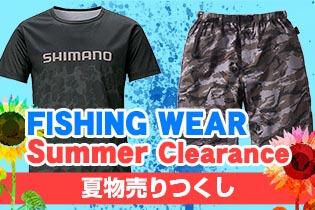 フィッシングウェアの夏物クリアランス!