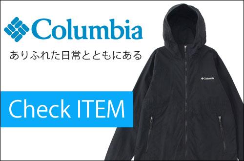Columbia ありふれた日常とともにある Check ITEM