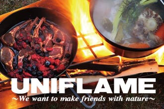 UNIFLAME(ユニフレーム)は、日本の国産アウトドアメーカーとして日本風土、文化を背景にしたアウトドアスタイルを造り続けています。