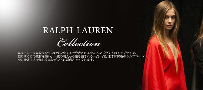 【PURPLE LABEL by Ralph Lauren】
