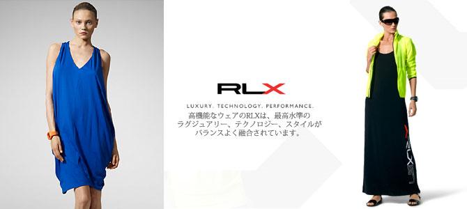 【RLX】