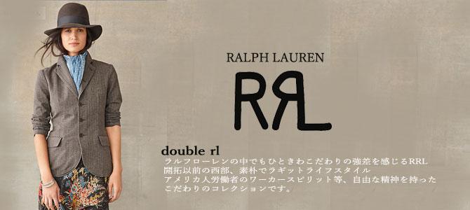 【RRL】