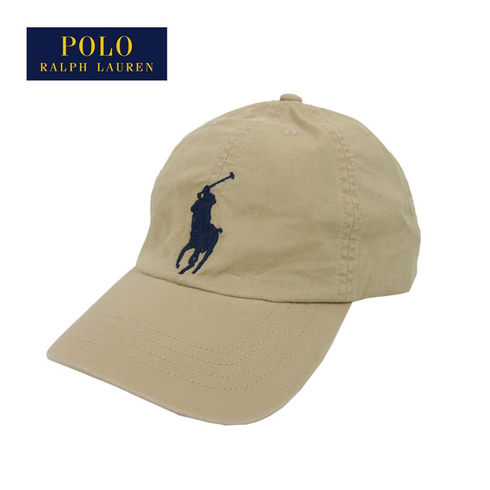 Hat Cap Polo Big Beige Ralph Pony Boys Numbering Lauren EDHIYW29