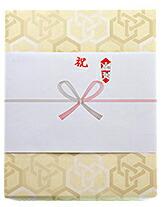 掛紙がない場合でも弔事用の包装をご指定いただけます