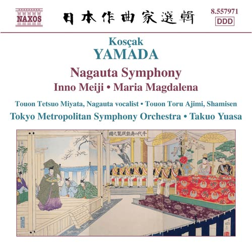 山田耕作(1886-1965): 長唄交響曲「鶴亀」