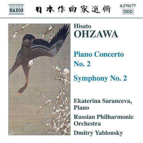 大澤 壽人(1907-1953): ピアノ協奏曲 第2番/ 交響曲 第2番