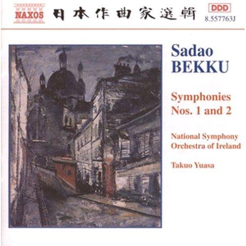 別宮 貞雄(1922-2012): 交響曲 第1番・第2番