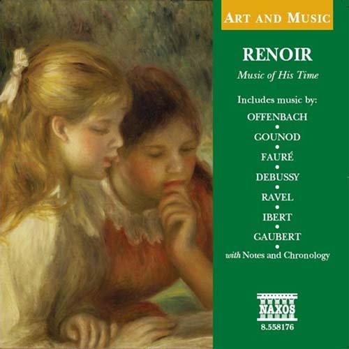芸術と音楽 ルノワール — その時代の音楽