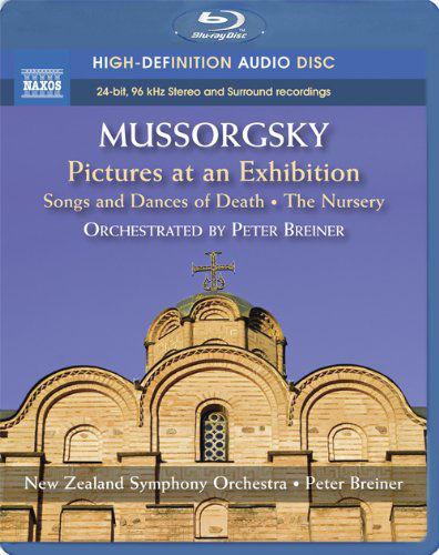 ムソルグスキー(1839-1881): 展覧会の絵/ 死の歌と踊り/子どもの家 (ピーター・ブレイナー編曲)