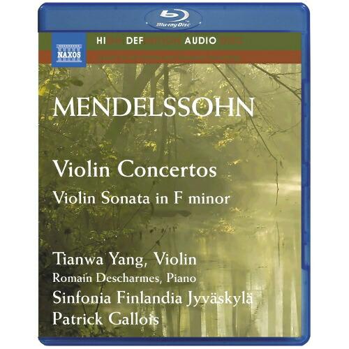 メンデルスゾーン(1809-1847): ヴァイオリン協奏曲 ホ短調・ニ短調 他
