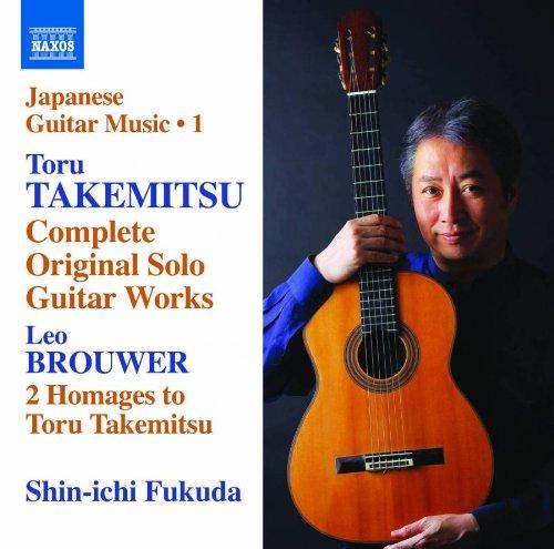 日本のギター作品集 第1集 武満徹(1930-1996): ギター独奏作品集 他