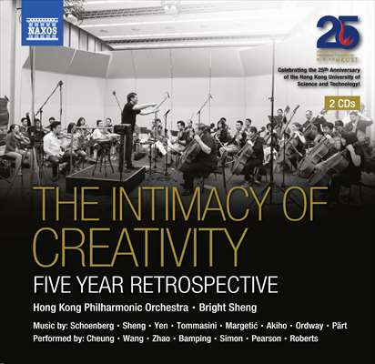 THE INTIMACY OF CREATIVITY ‐  香港フィルハーモニー管弦楽団とブライト・シェン、5年間の回顧
