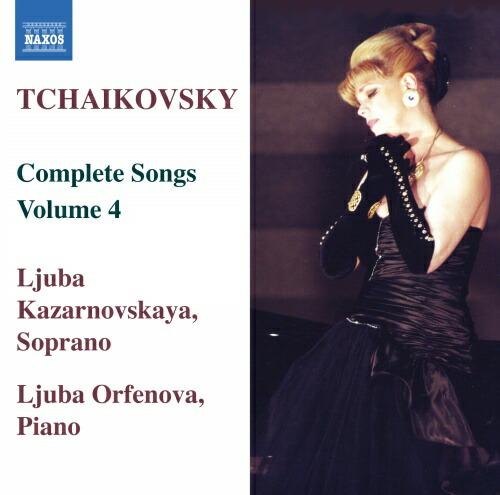 チャイコフスキー(1840-1893): 声楽作品全集 第4集
