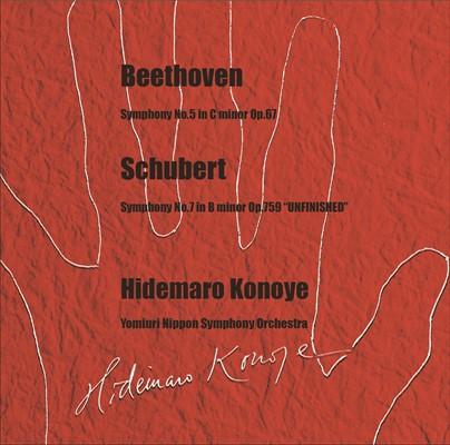 ベートーヴェン(1770-1827): 交響曲 第5番「運命」/ シューベルト(1797-1828): 交響曲 第7番「未完成」
