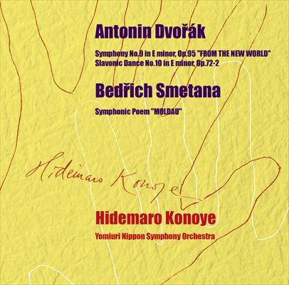 ドヴォルザーク(1841-1904): 交響曲 第9番《新世界より》/ スラヴ舞曲 第10番/ スメタナ(1824-1884): 交響詩《モルダウ》