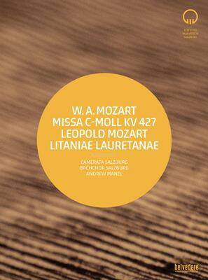 モーツァルトミサ曲 ハ短調 K.427