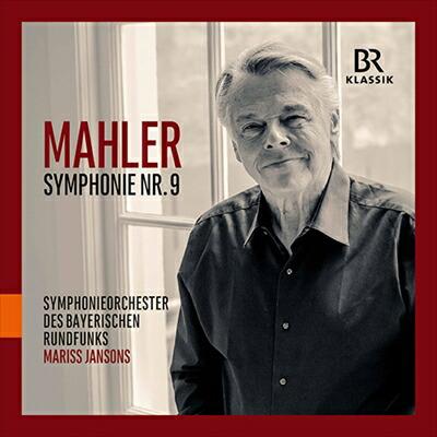 マーラー(1860-1911) : 交響曲 第9番 ニ長調