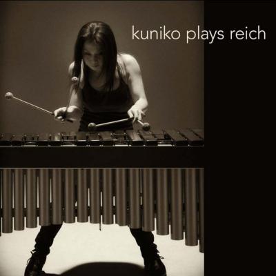 KUNIKO PLAYS REICH / 加藤訓子