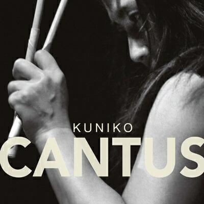 CANTUS / 加藤訓子 [SACD]