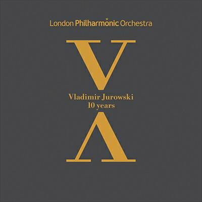 ウラディミール・ユロフスキ  ロンドン・フィルハーモニー首席指揮者就任<br>10周年 記念BOX
