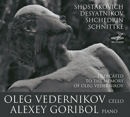 オレグ・ヴェデルニコフの思い出に捧げる 〈ロシアの20世紀チェロ作品集〉 ショスタコーヴィチ/デシャトニコフ/ シュニトケ/シチェドリン