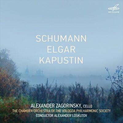 シューマン(1810-1856): チェロ協奏曲/ エルガー(1857-1934): 弦楽オーケストラのためのセレナード/ カプースチン(1937-): チェロ協奏曲 第2番