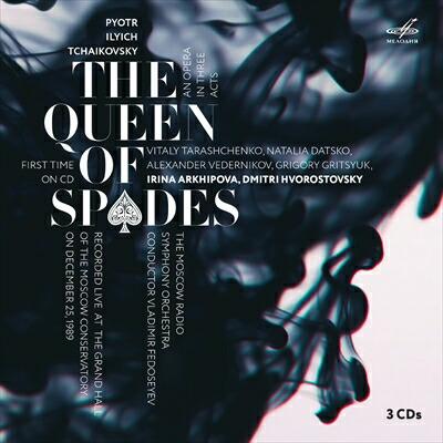 チャイコフスキー(1840-1893): 「スペードの女王」 3幕のオペラ