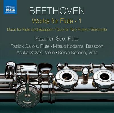 ベートーヴェン(1770-1827): 〈フルートのための作品集 第1集〉 3つの二重奏曲(フルートとファゴット編)/ 二重奏曲/セレナード