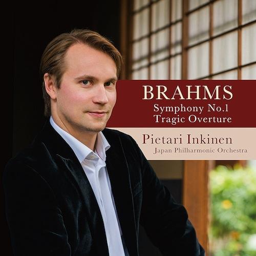 ブラームス(1833-1897): 交響曲 第1番/ 悲劇的序曲