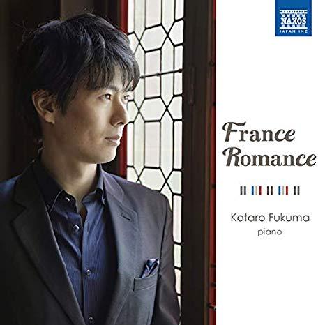 福間 洸太朗  France Romance