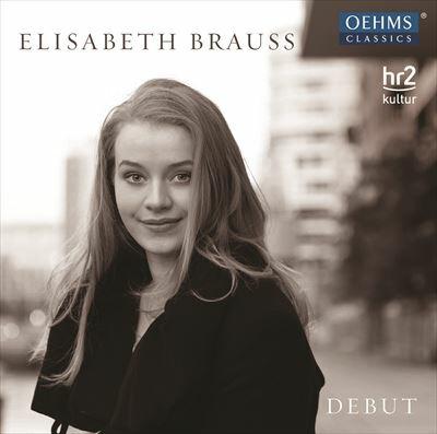 エリザベート・ブラウス  デビュー ピアノ・リサイタル