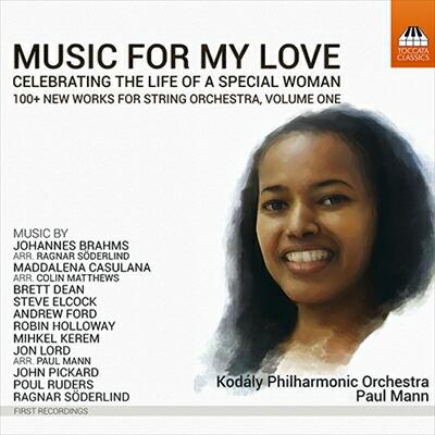 Music for My Love ‐  愛する人への音楽 第1集