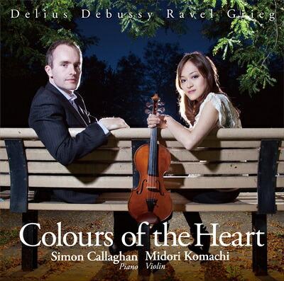 小町碧  Colours of the Heart