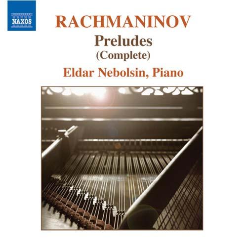 ラフマニノフ(1873-1943): 前奏曲全集 「鐘」「10の前奏曲」「13の前奏曲」