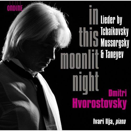この月夜に 〜 ホロストフスキー ロシアの歌曲を歌う