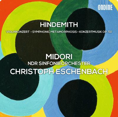 ヒンデミット(1895-1963): 作品集