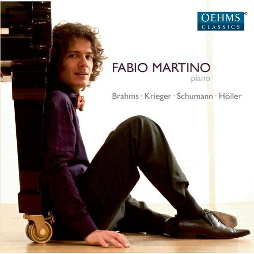 ファビオ・マルティーノ ピアノ・リサイタル