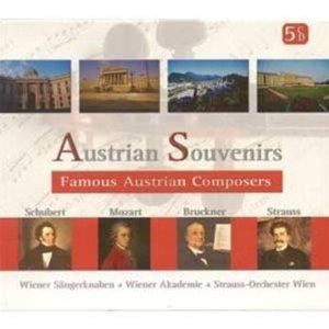 オーストリアの名作曲家たちの作品集
