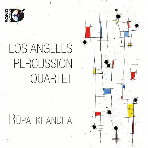 Rupa-khandha