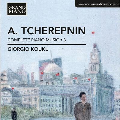 チェレプニン(1899-1977): ピアノ作品全集 第3集