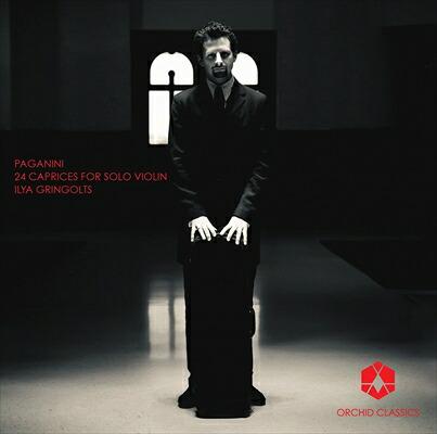 パガニーニ(1782-1840): 無伴奏ヴァイオリンのための24のカプリース Op.1